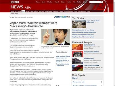 BBCで橋下発言を取り上げる