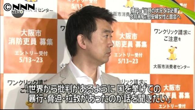 村山談話の文言変更検討-2-