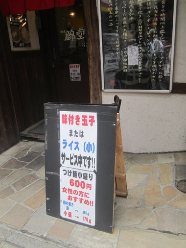 13machi-w16.jpg