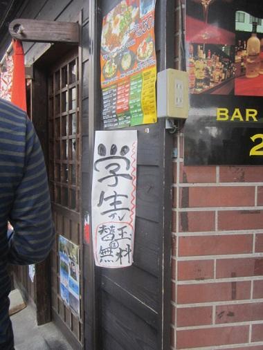 13machi-w29.jpg