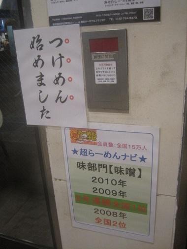 13machi-w37.jpg