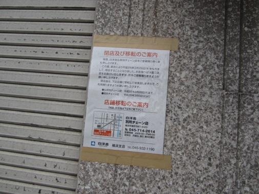 2013-sakura23.jpg