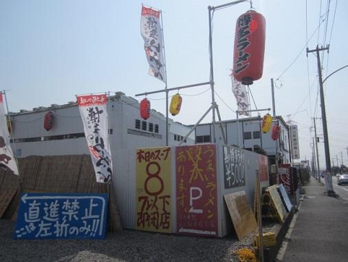 310-jiyujin1.jpg