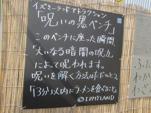 310-jiyujin11.jpg
