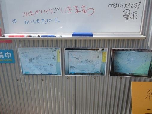 310-jiyujin13.jpg