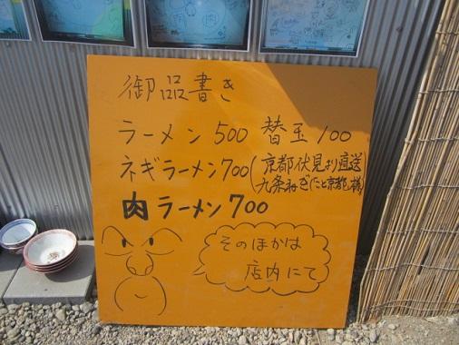 310-jiyujin14.jpg