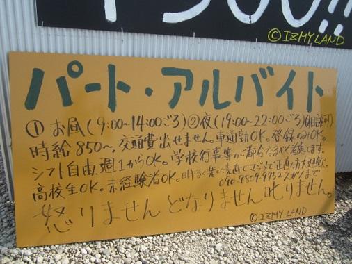 310-jiyujin20.jpg