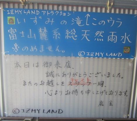 310-jiyujin23.jpg