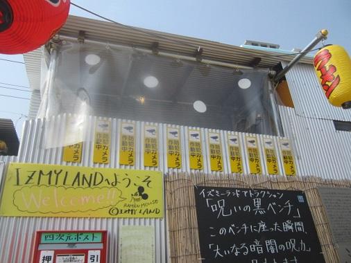 310-jiyujin32.jpg