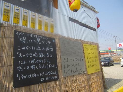 310-jiyujin33.jpg