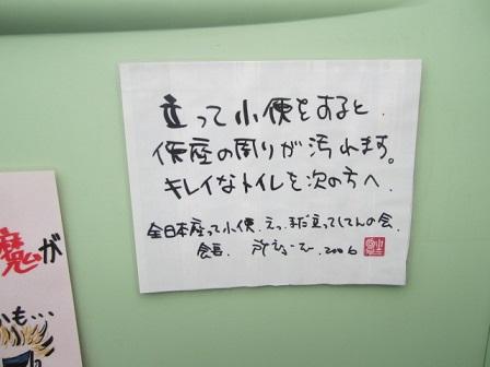 310-jiyujin4.jpg