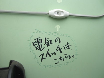 310-jiyujin5.jpg