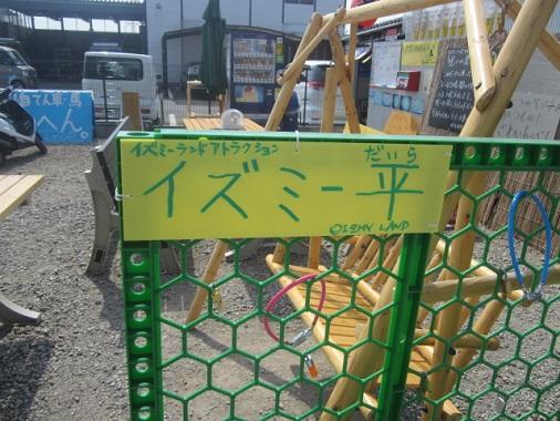 310-jiyujin7.jpg
