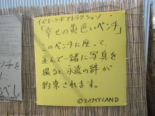 310-jiyujin8.jpg