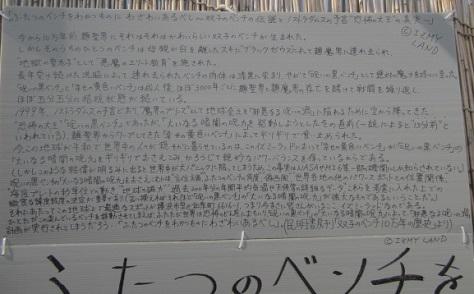 310-jiyujin9.jpg