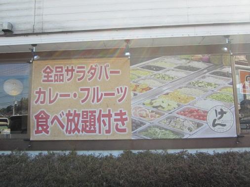 35-ken14.jpg