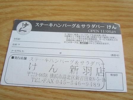 35-ken2.jpg