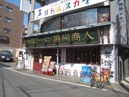 53-tsuna-w10.jpg