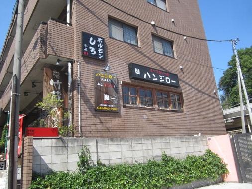 53-tsuna-w11.jpg
