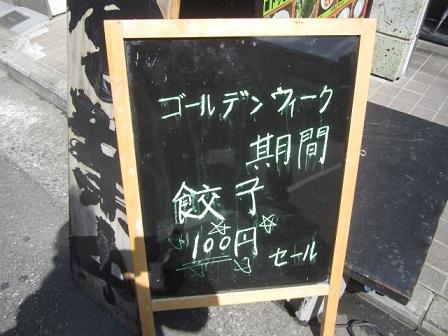 53-tsuna-w13.jpg