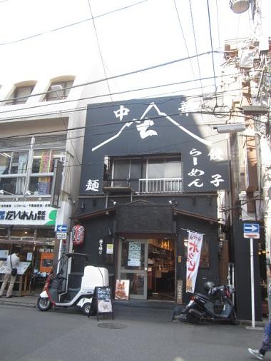 53-tsuna-w2.jpg