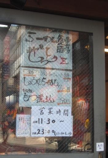 53-tsuna-w5.jpg