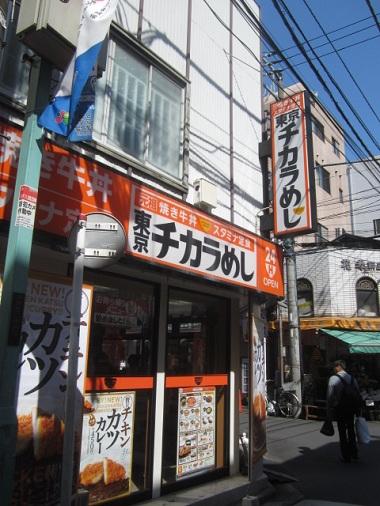 53-tsuna-w7.jpg