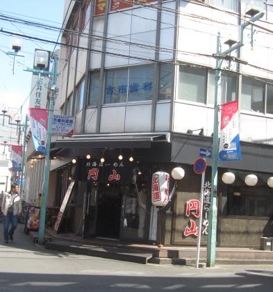 53-tsuna-w8.jpg