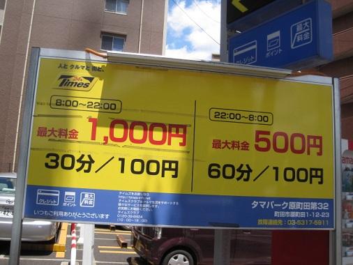 69-r-one1.jpg