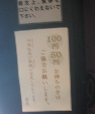 69-r-one13.jpg