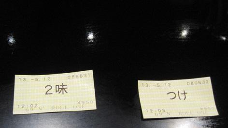 69-r-one25.jpg