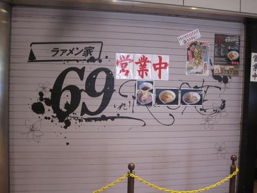 69-r-one5.jpg