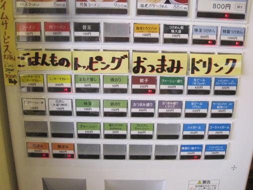 akatsuki10.jpg