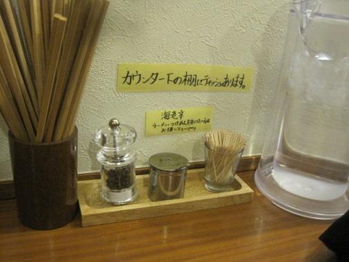 akatsuki11.jpg