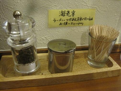 akatsuki12.jpg