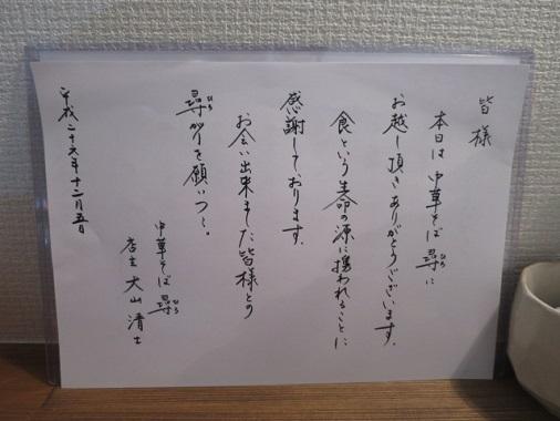 cs-hiro10.jpg