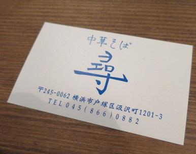 cs-hiro12.jpg