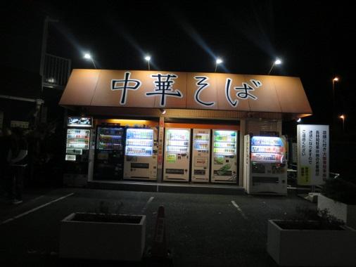 cs-hiro2.jpg