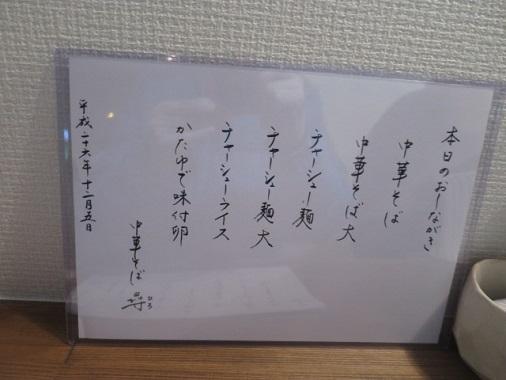 cs-hiro9.jpg
