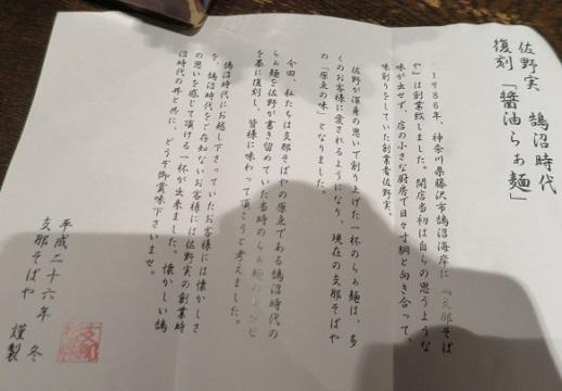 fukkoku2.jpg