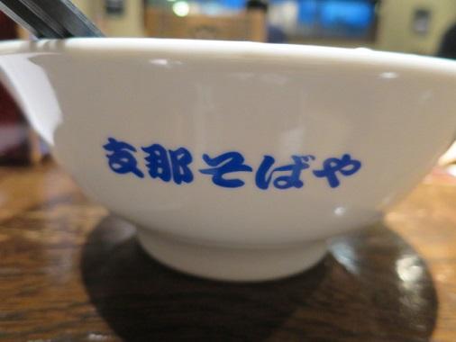 fukkoku3.jpg