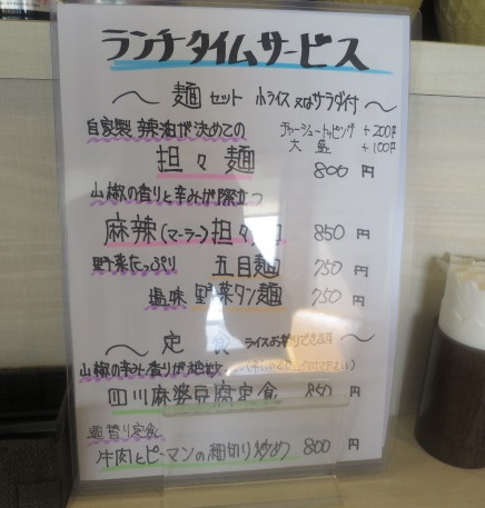 hc-nomura13.jpg