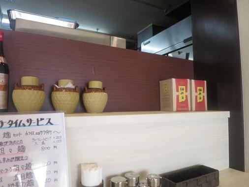 hc-nomura19.jpg