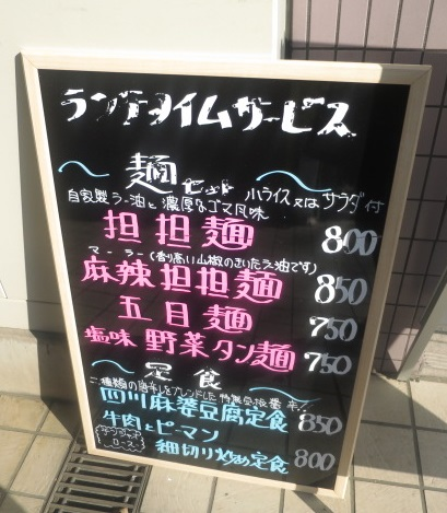 hc-nomura3.jpg