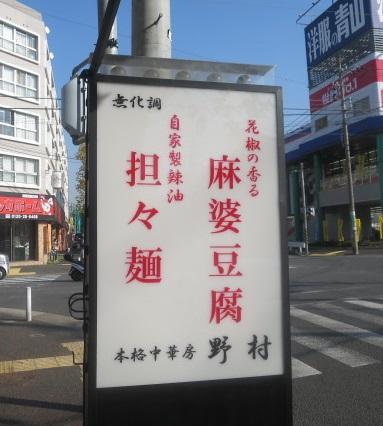 hc-nomura4.jpg
