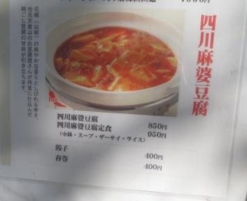 hc-nomura8.jpg