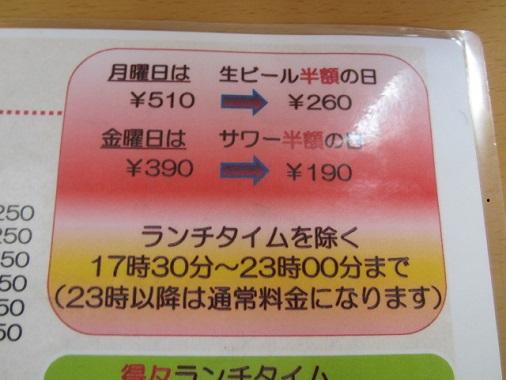 hd-tm5.jpg