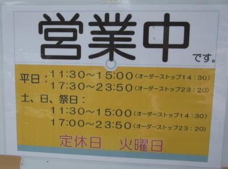 hd-yasai-tan1.jpg