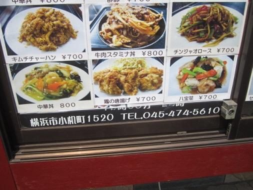 hd-yasai-tan12.jpg