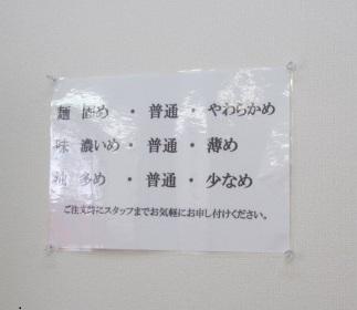hiroya15.jpg